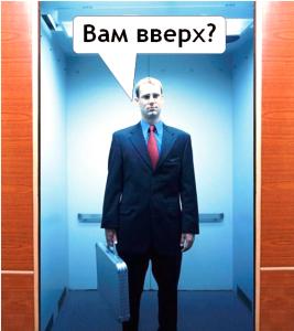 Мужчина в лифте, синий свет