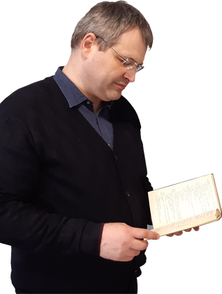 Психолог гипнолог Боровиков Сергей Юрьевич, Королёв, Москва