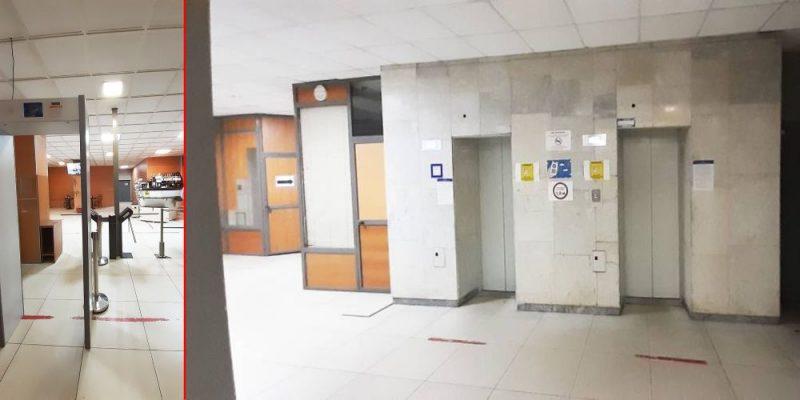 Улица Академика Королева, 13, проходная, лифты
